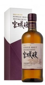 Whisky Nikka Miyagikyo Single Malt - Japonês